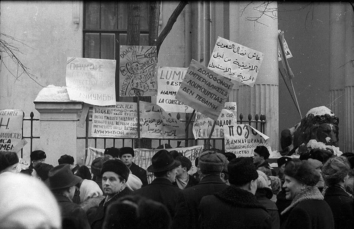 1961. Протест. Убийство Патриса Лумумбы1