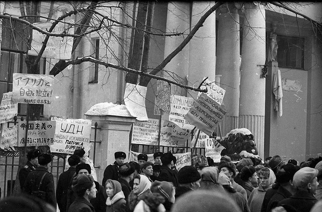 1961. Протест. Убийство Патриса Лумумбы