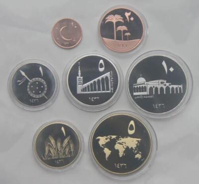 Souvenir ISIS coins
