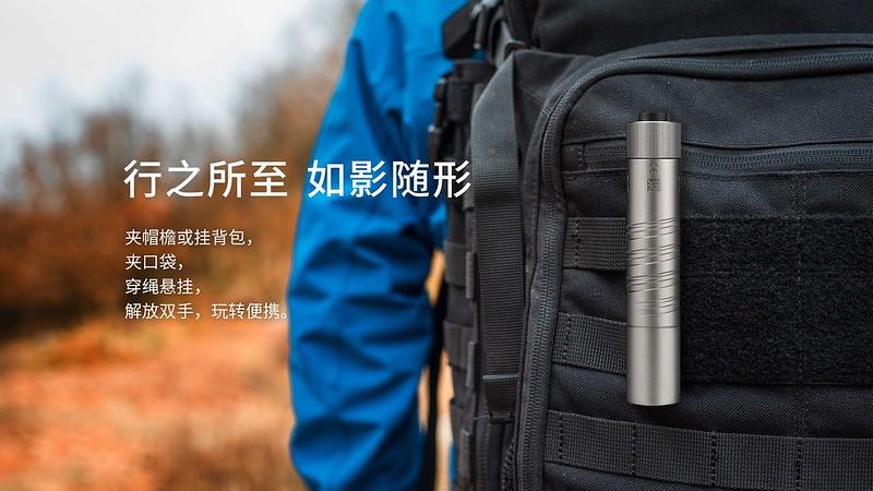 OLIGHT i5T Ti 鈦 300流明 EDC手電筒 -6