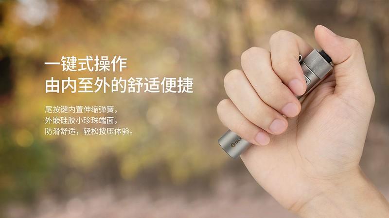 OLIGHT i5T Ti 鈦 300流明 EDC手電筒 -5
