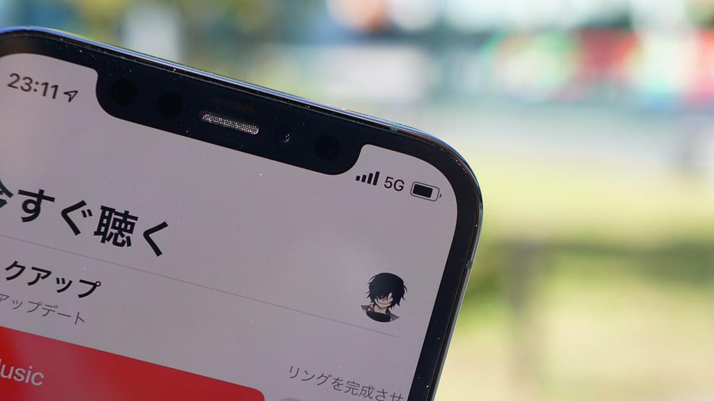 iPhone 12、突然圏外になる不具合が多数報告される