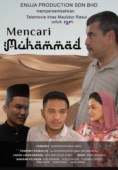 poster Mencari Muhammad