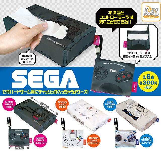 每一抽都很SEGA!IP4 SEGA經典主機面紙套 轉蛋玩具