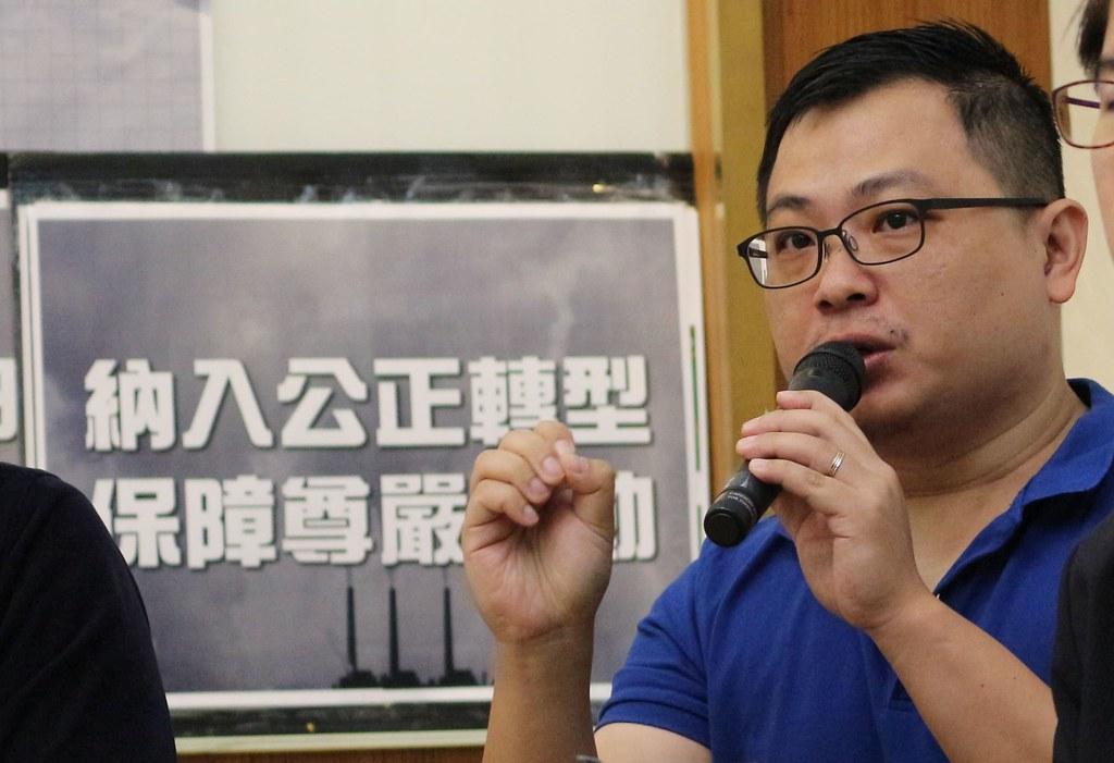 台灣環境規劃協會理事長趙家緯