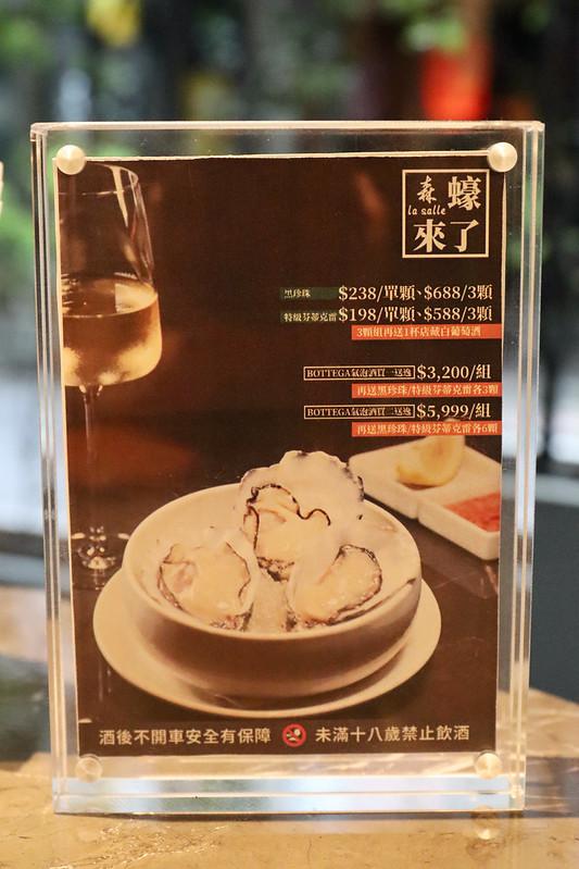 台北中山九昱希爾頓逸林酒店