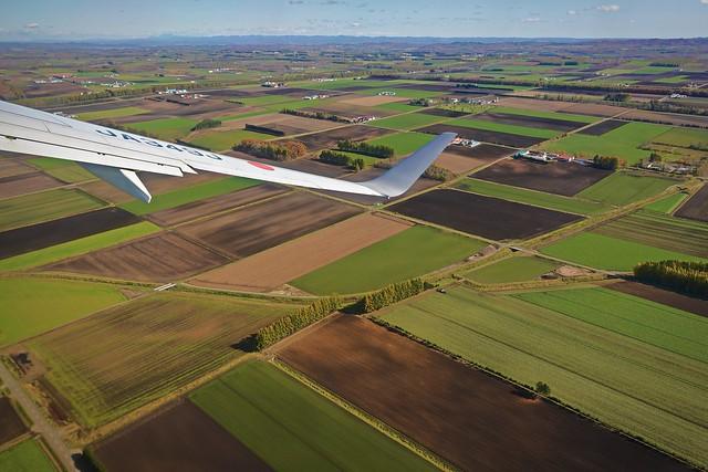 Rural Flight