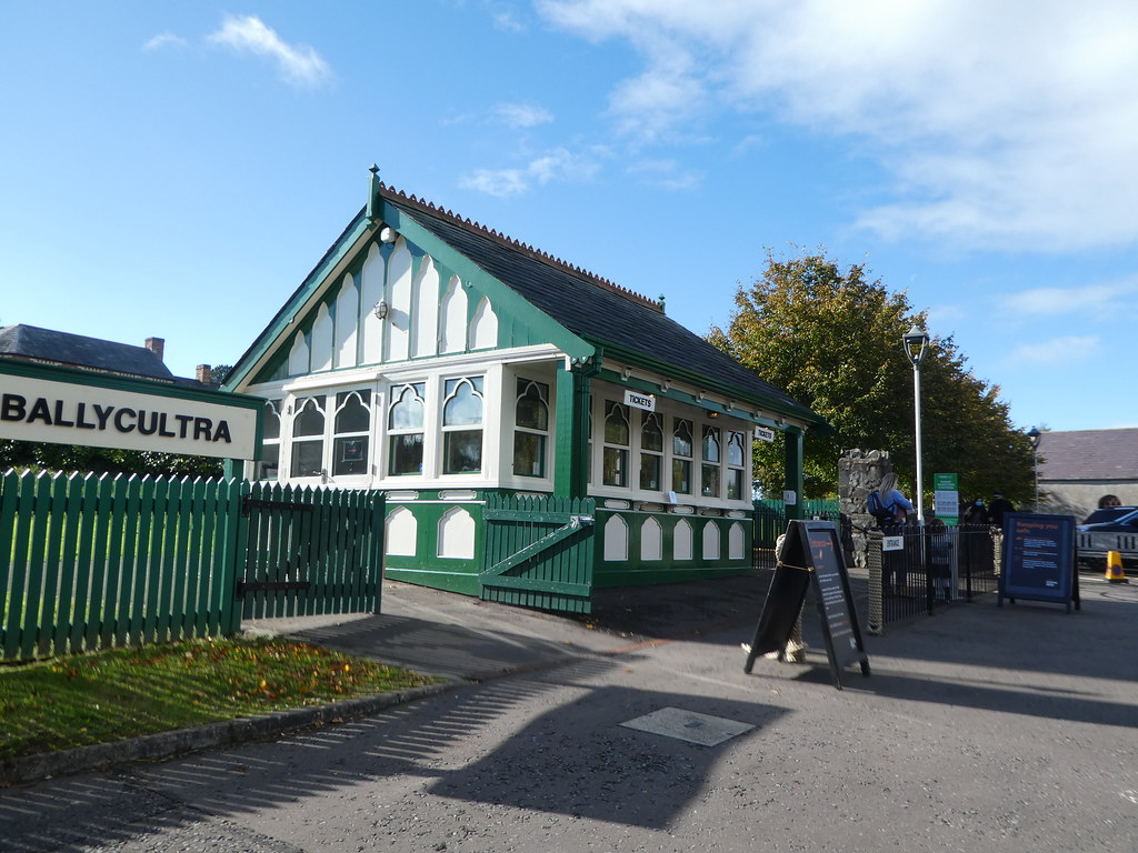 Ballycultra, the entrance to the Ulster Folk Museum