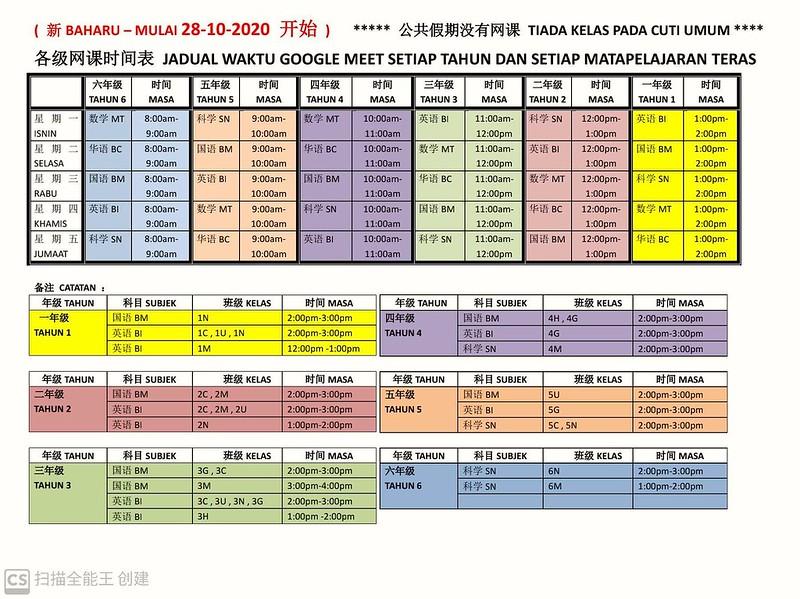 2020-10-27_04-33-42