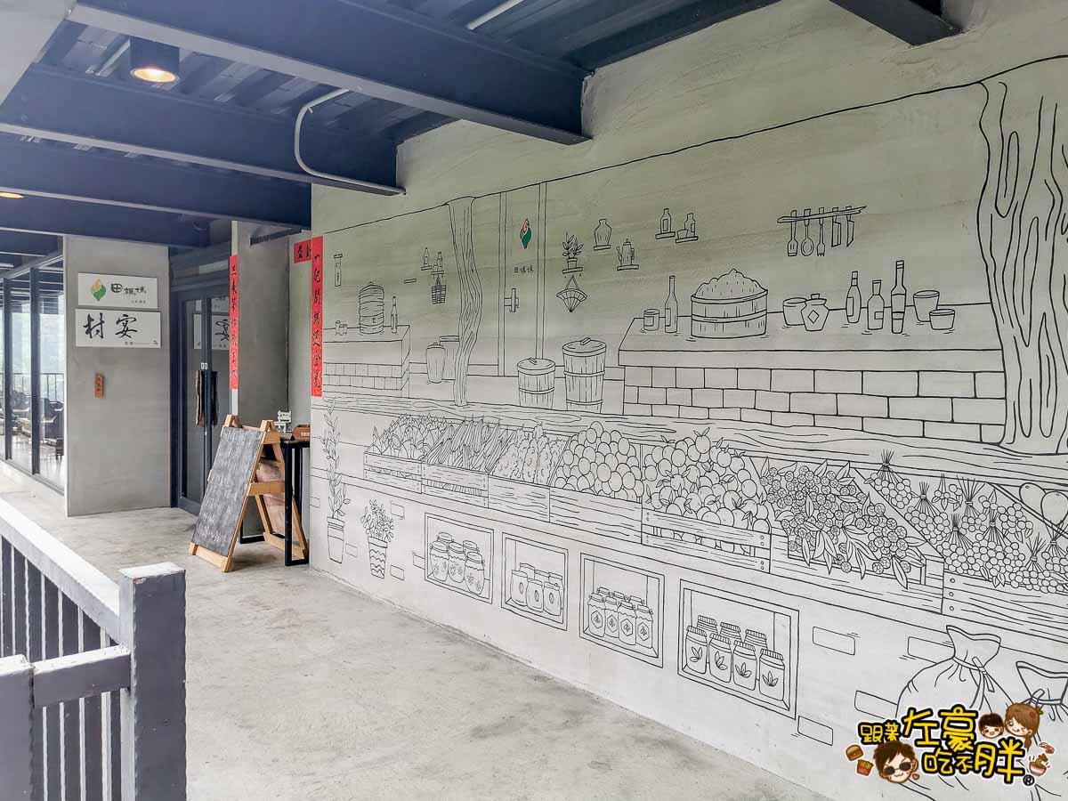 仙湖農場 台南景點 田媽媽(手拍)-34