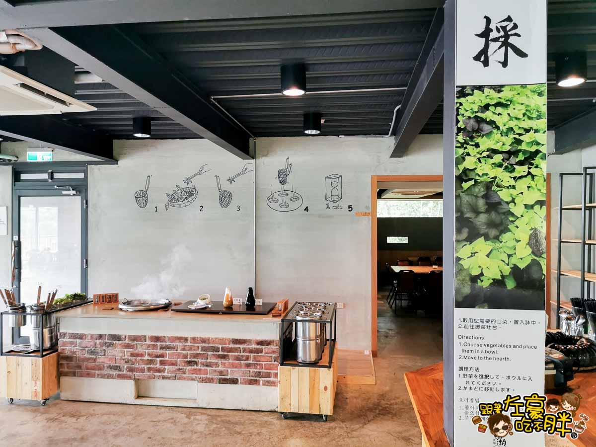 仙湖農場 台南景點 田媽媽(手拍)-44