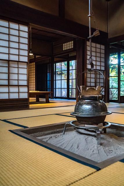 Casa Yoshijima
