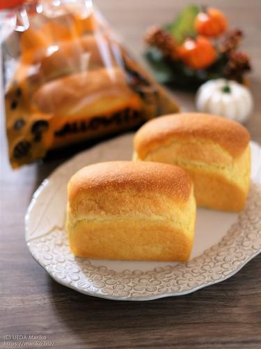 シトラスミックス酵母のかぼちゃミニ食パン 20201019-DSCT7267 (2)