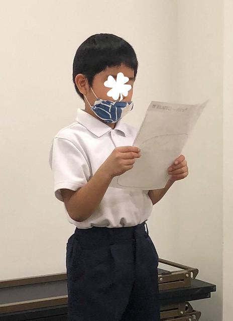 発表04 Aくん