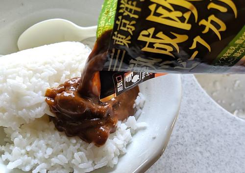 新宿中村屋 東京洋食 熟成欧風ビーフカリーローストオニオンの香りとコク180g