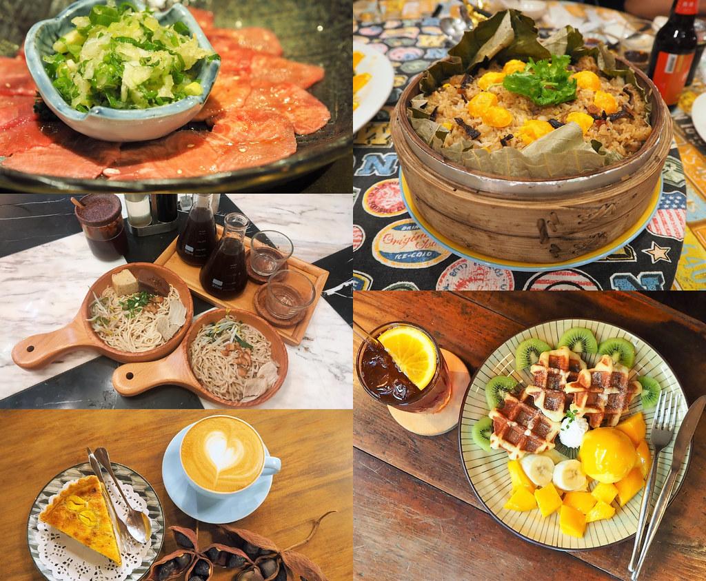台南中西區特色老屋餐廳 (16)
