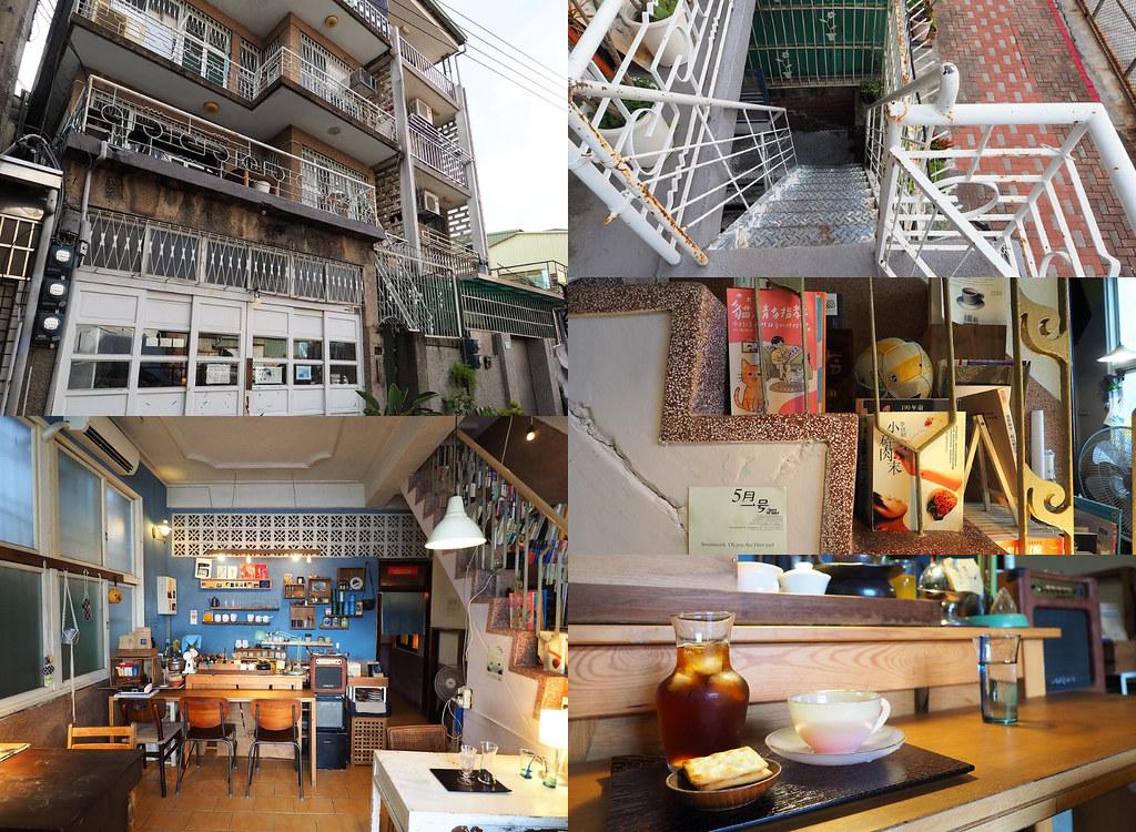 台南中西區特色老屋餐廳 (11)