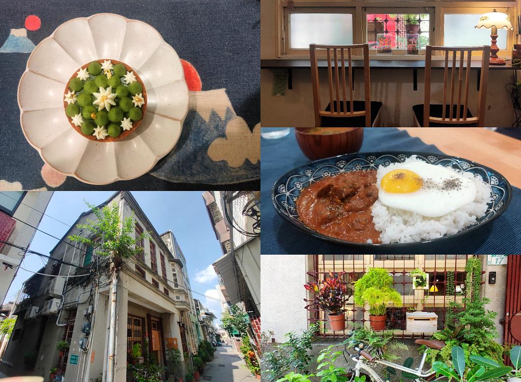 台南中西區特色老屋餐廳 (10)