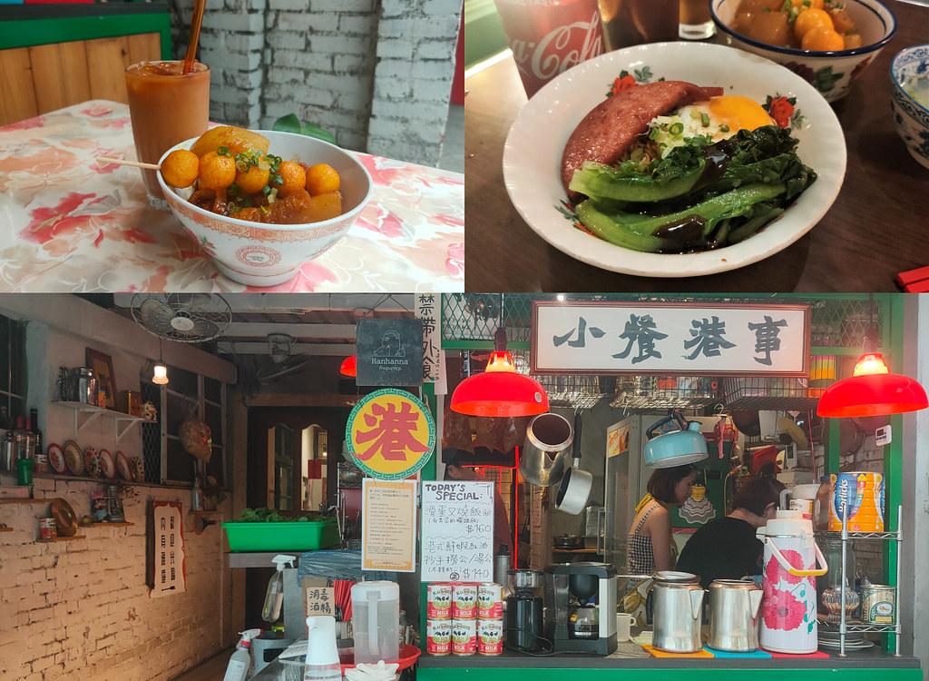 台南中西區特色老屋餐廳 (6)