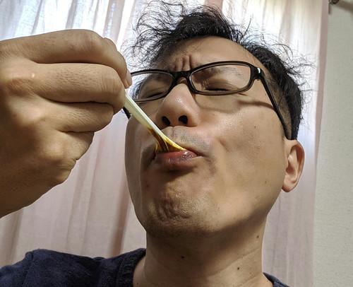 新宿中村屋 東京洋食 熟成欧風ビーフカリーローストオニオンの香りとコク