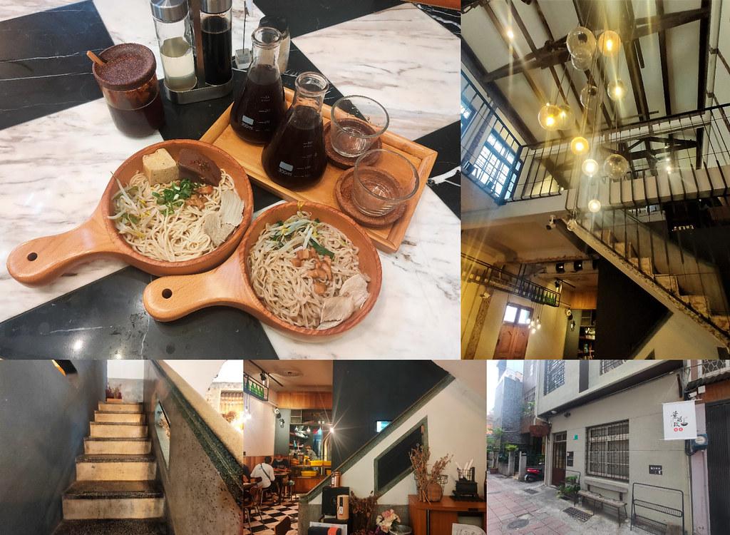台南中西區特色老屋餐廳 (15)