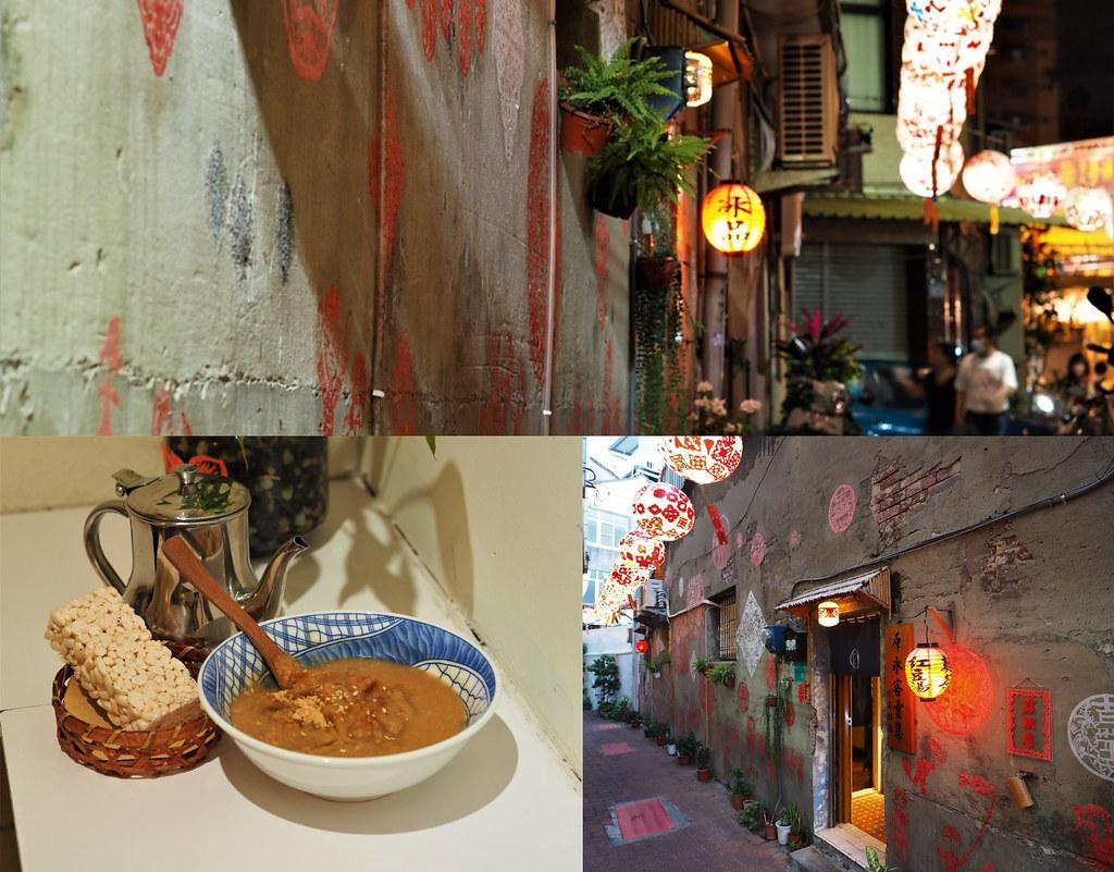 台南中西區特色老屋餐廳 (13)