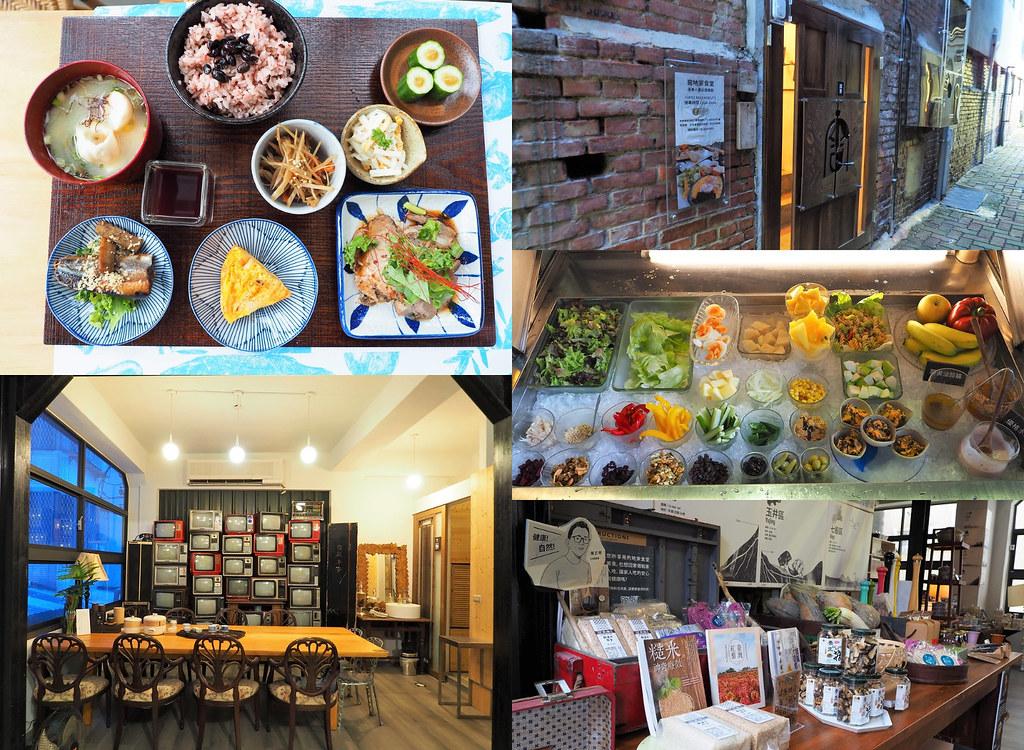 台南中西區特色老屋餐廳 (5)