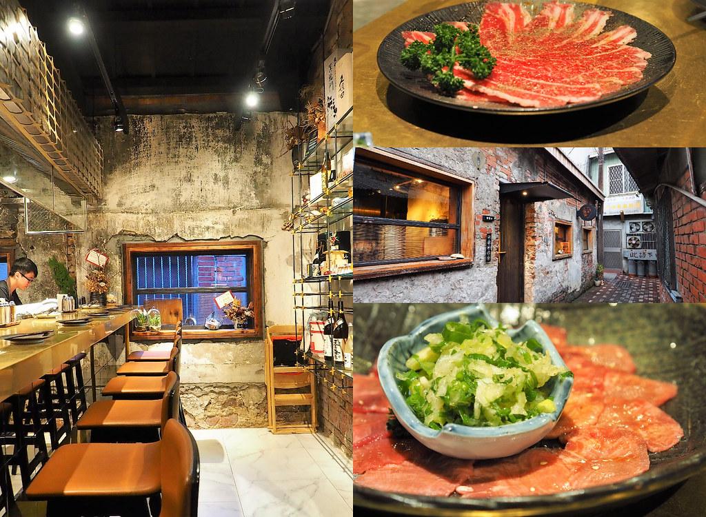 台南中西區特色老屋餐廳 (4)