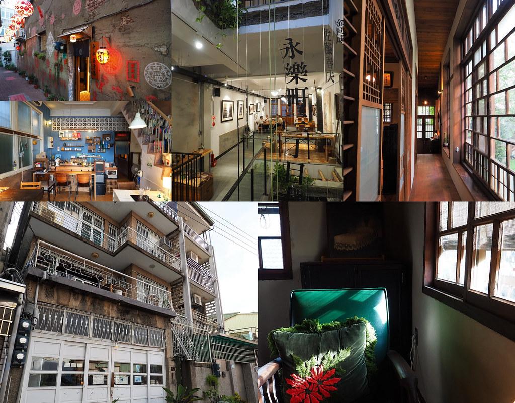 台南中西區特色老屋餐廳 (1)