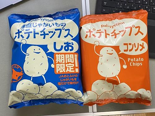 pal の ポテトチップス
