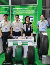 Shandong Linglong Tyre showcased three new bio-based tyres