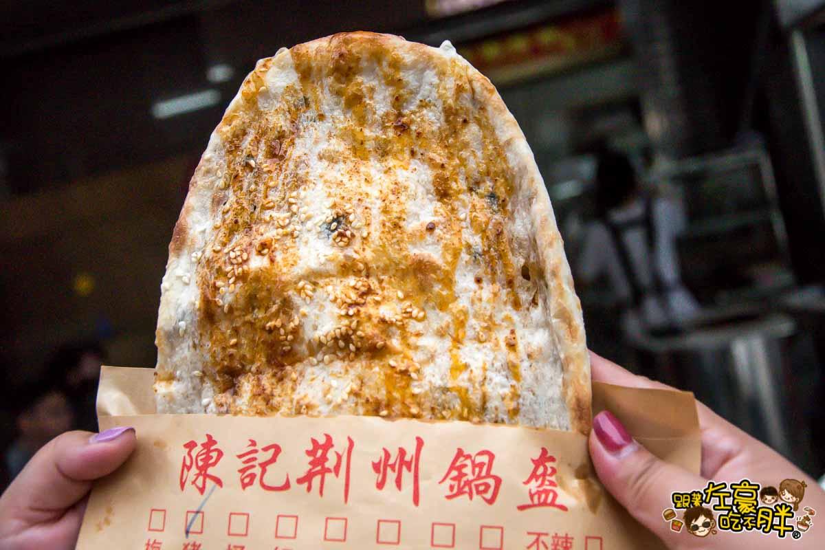 陳記荊州鍋盔 高雄小吃美食-33