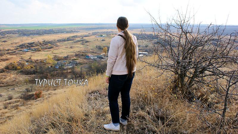 Гора Большой Стог Ростовская область