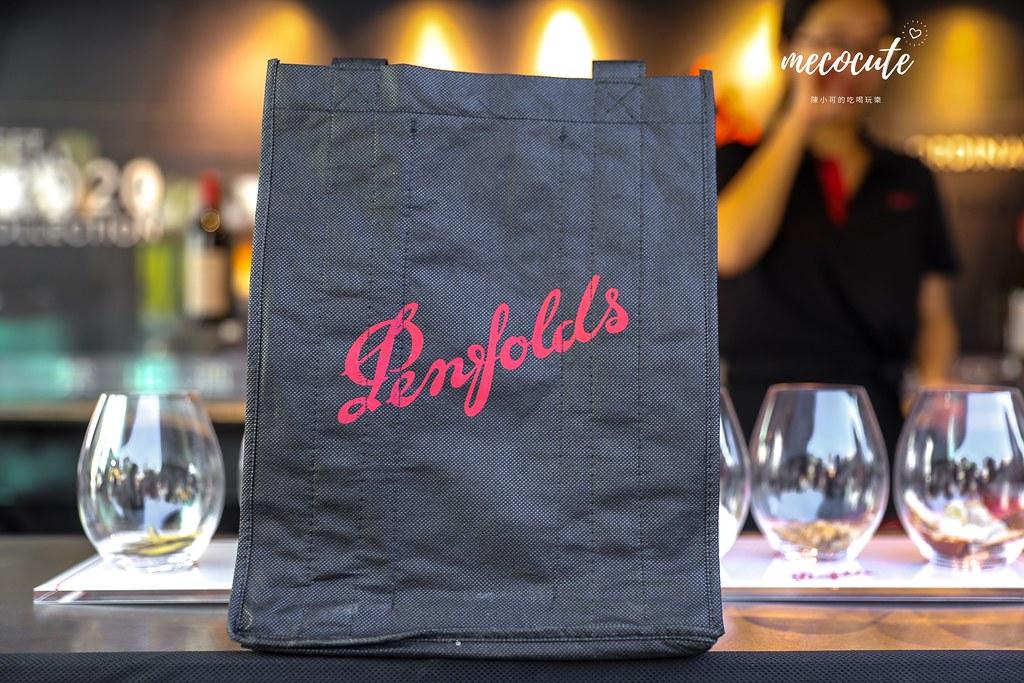 Penfolds奔富,品酒,葡萄酒 @陳小可的吃喝玩樂