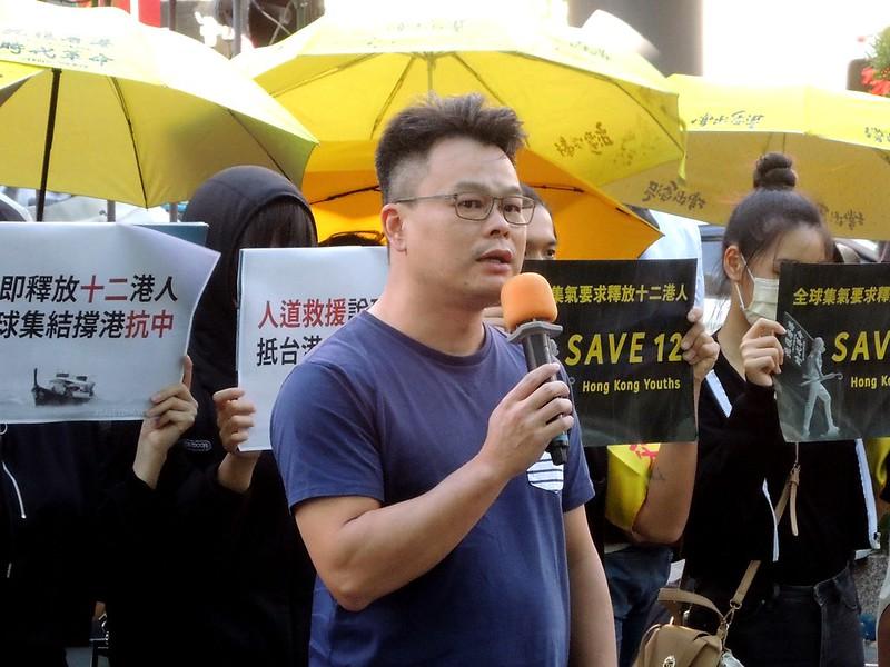 林駿宏提出成立亞太人權法院的構想。圖/永社協會提供