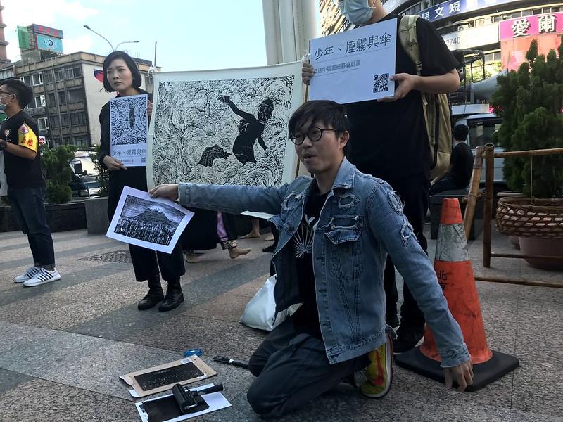 「只想合作社」以《少年、煙霧與傘》木刻版畫畫冊紀錄反送中事件。圖/馮輝倫攝