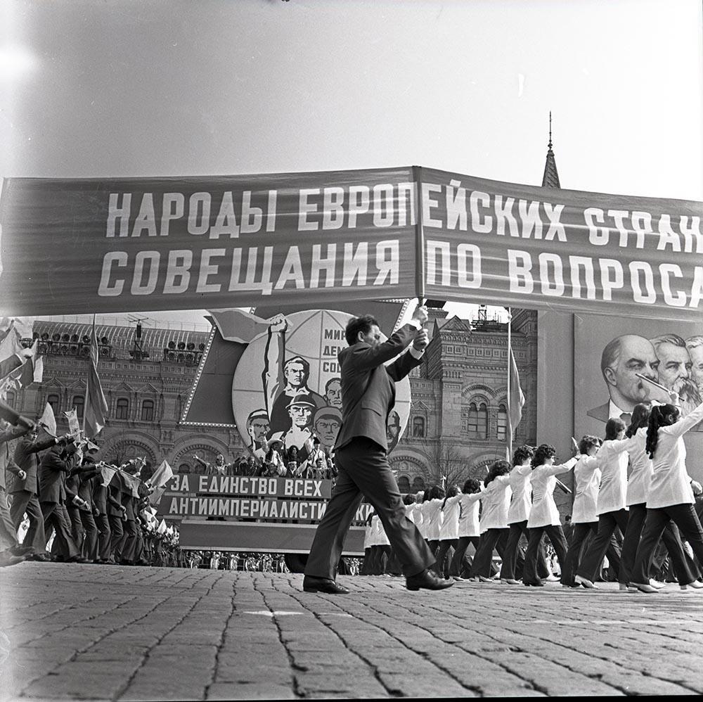 1968. Демонстрация на Красной площади. Красная площадь. 1 мая