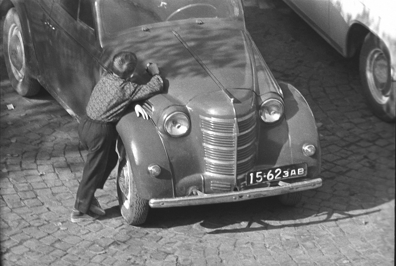 1963. Папина машина