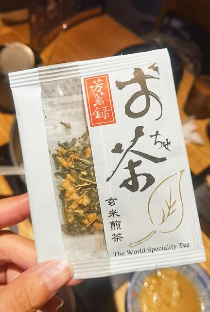 芳茗錄玄米煎茶-0001