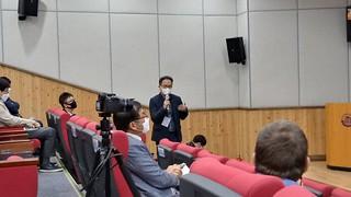'2020 세계평화포럼 제2세션' 한국해양대에서 26일 개최