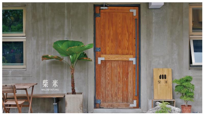 柴米dailykitchen-1