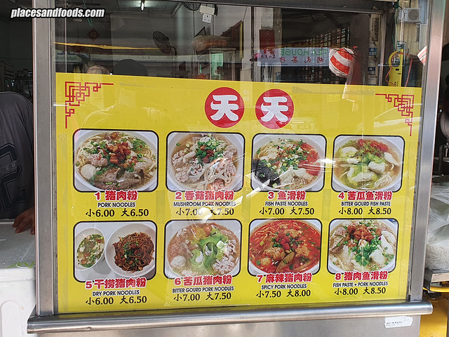 tien tien pork noodles menu