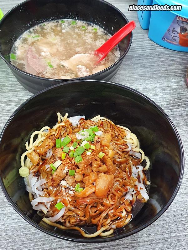 tien tien dry pork noodles
