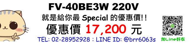 price-fv40be3w