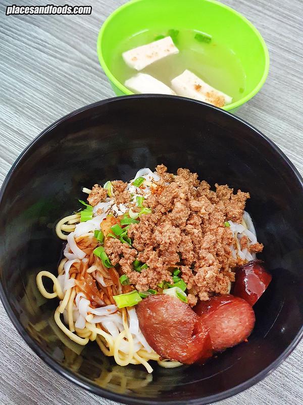 tien tien pork noodles sam kan cheong