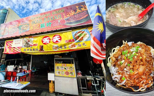 tien tien pork noodle restoran 6868 ikan bakar