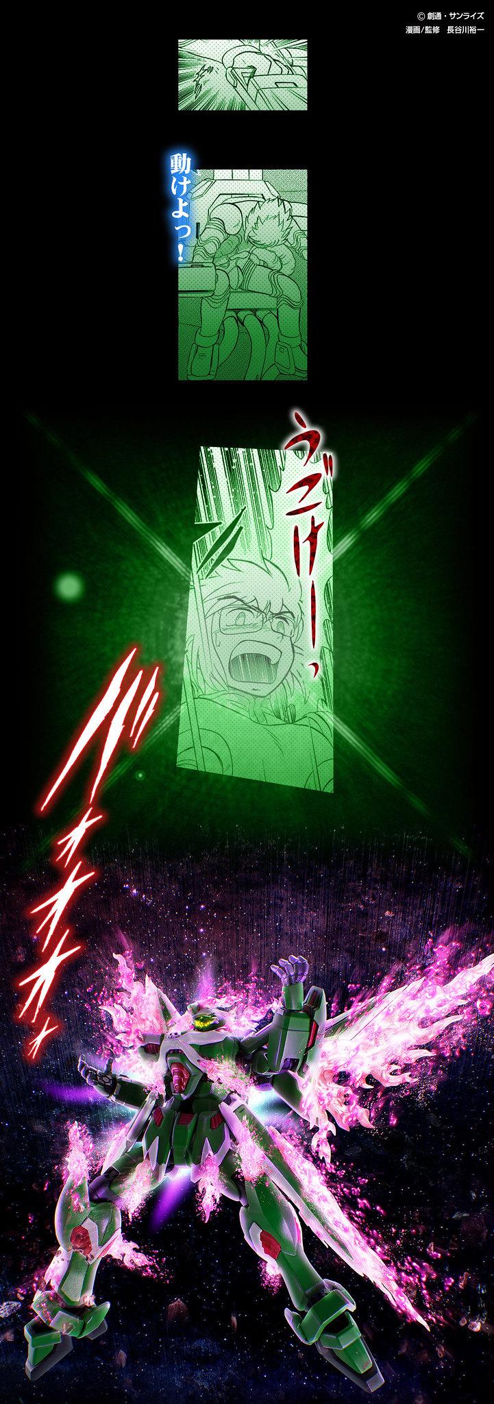 ROBOT魂《機動戰士海盜鋼彈》新作「幽靈鋼彈」預覽公開  2021 年 04 月發售