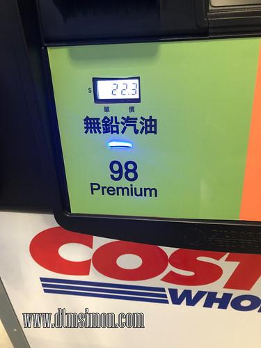 COSTCO自助加油站