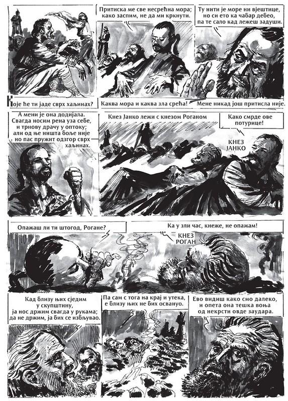 Gorski-vijenac-4-strane-iz-stripa-4-1024x1429