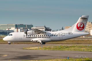 F-WWLW // JA12HC HOKKAIDO AIR SYSTEM ATR 42-600 msn 1603